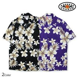 Pacific legend パシフィック レジェンド アロハシャツ メンズ ハワイ製 HAWAIIAN SHIRTS ブラック 黒 パープル 410-3559
