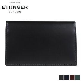ETTINGER エッティンガー 名刺入れ カードケース メンズ BRIDLE VISITING CARD CASE ブラック ネイビー ブラウン グリーン 黒 BH143JR