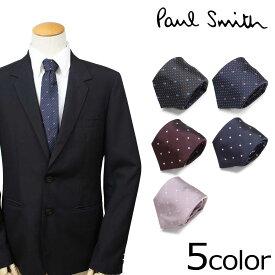 Paul Smith ネクタイ シルク メンズ ポールスミス イタリア製 ビジネス 結婚式 ギフト ブランド