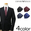 EMPORIO ARMANI ネクタイ エンポリオ アルマーニ イタリア製 シルク ビジネス 結婚式 メンズ
