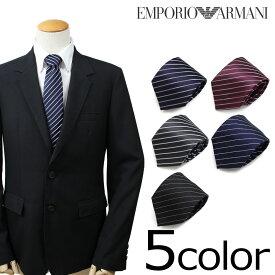 EMPORIO ARMANI ネクタイ エンポリオアルマーニ イタリア製 シルク ビジネス 結婚式 メンズ ブランド