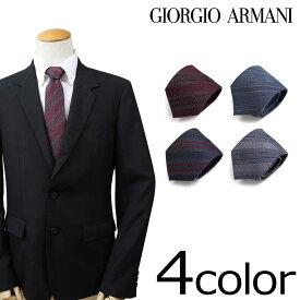 GIORGIO ARMANI ネクタイ ジョルジオ アルマーニ イタリア製 シルク ビジネス 結婚式 メンズ ブランド