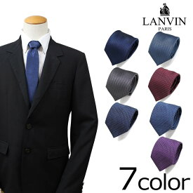 LANVIN ランバン ネクタイ シルク フランス製 ビジネス 結婚式 メンズ