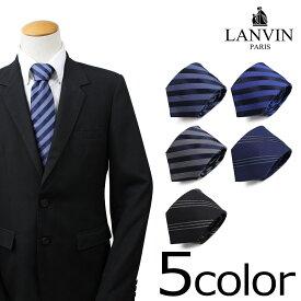 LANVIN ランバン ネクタイ シルク フランス製 ビジネス 結婚式 メンズ ブランド