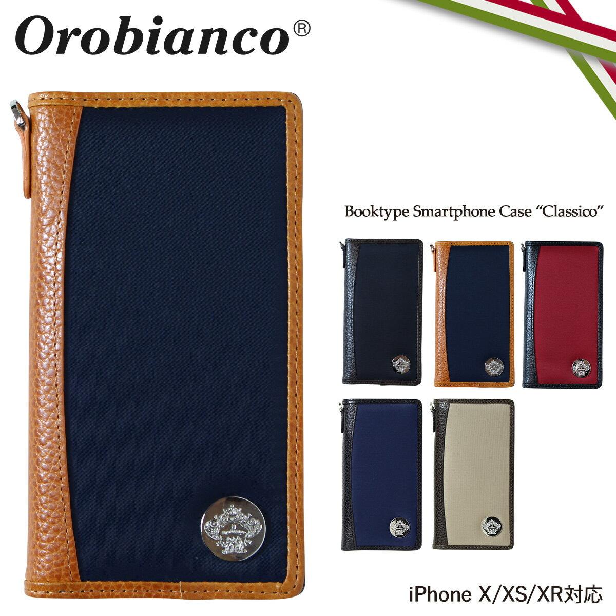 Orobianco オロビアンコ iPhone XR X XS ケース 手帳型 スマホ アイフォン CLASSICO レザー メンズ レディース ORIP-0001