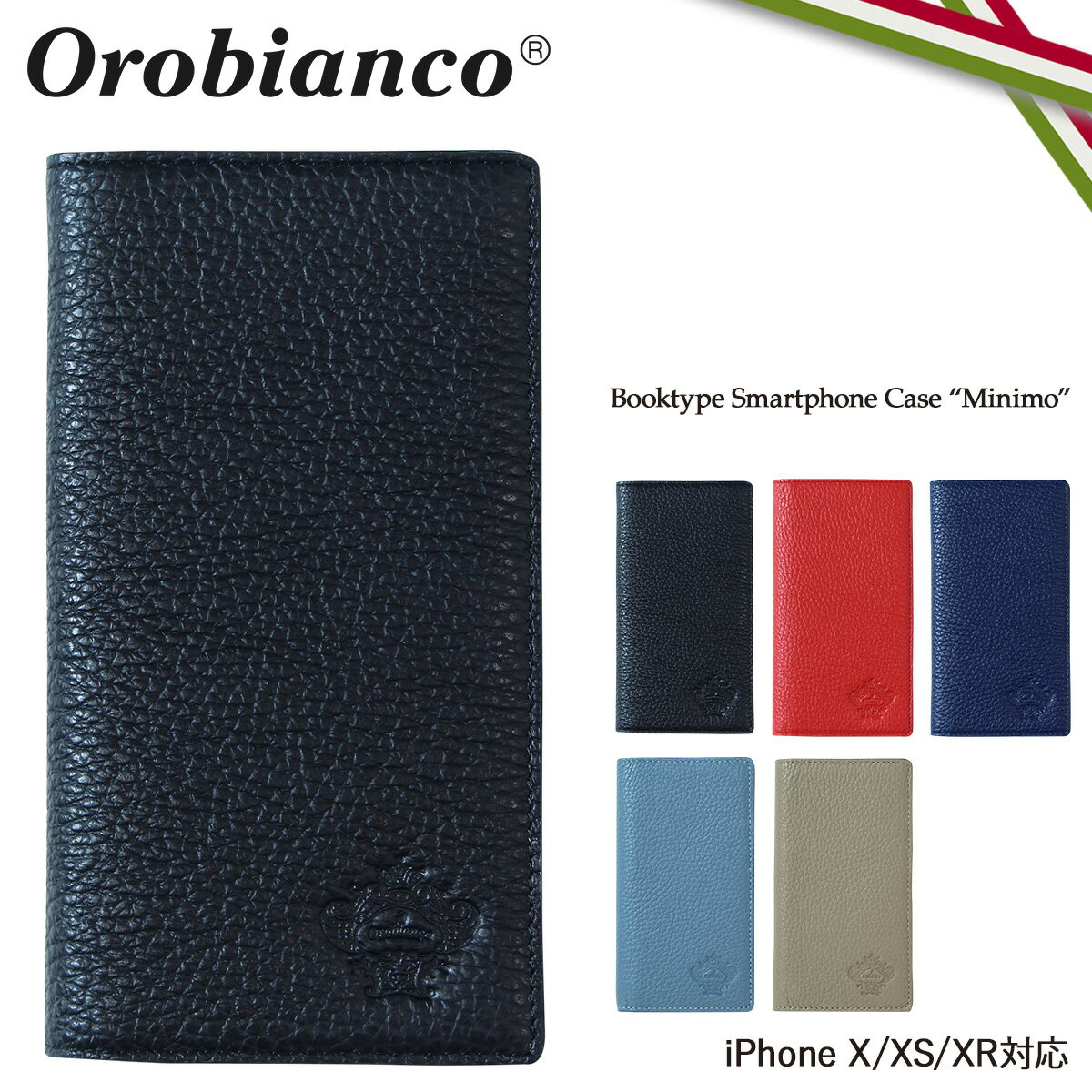 Orobianco オロビアンコ iPhone XR X XS ケース 手帳型 スマホ アイフォン MINIMO レザー メンズ レディース ORIP-0002