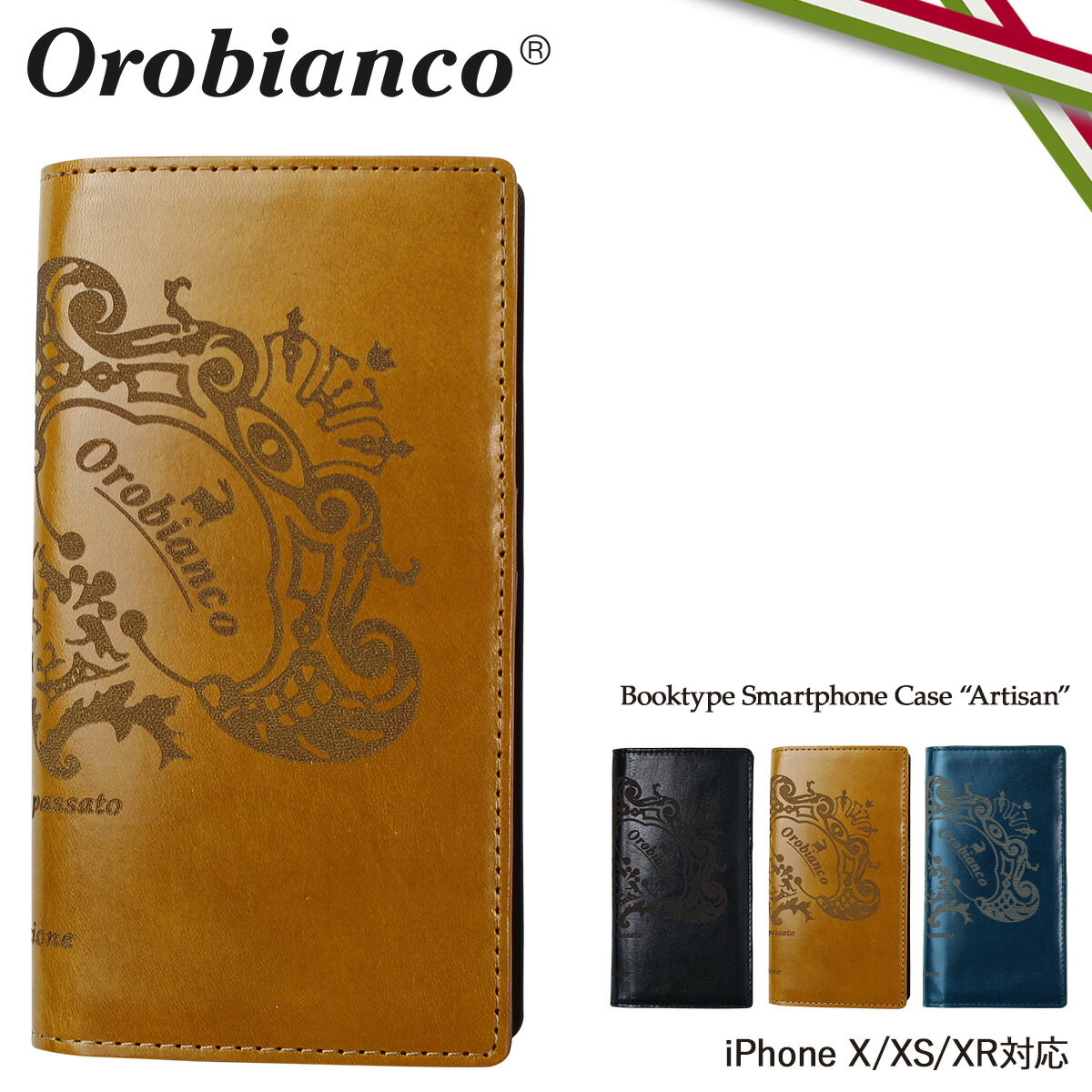 Orobianco オロビアンコ iPhone XR X XS ケース 手帳型 スマホ アイフォン ARTISAN レザー メンズ レディース ORIP-0003