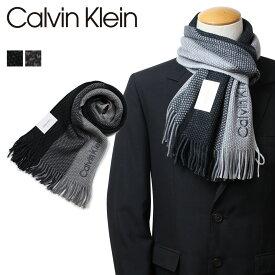 Calvin Klein カルバンクライン マフラー メンズ OMBRE RASCHEL MUFF ブラック 黒 ブラウン HKC83406