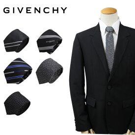 GIVENCHY ネクタイ シルク メンズ ジバンシー ジバンシイ カジュアル ビジネス 結婚式 イタリア製