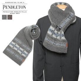 PENDLETON ペンドルトン マフラー メンズ レディース 大判 ウール KNIT MUFFLER グレー ブラウン GS766