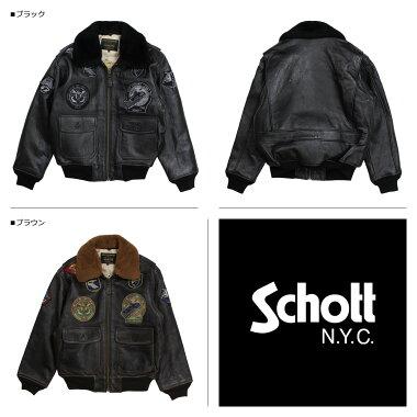 SchottショットジャケットボンバージャケットメンズMENG-1WINGSOFGOLDLEATHERBOMBERJACKETブラックブラウンG1TG[12/28新入荷]