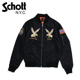 Schott ショット ジャケット MA1 ナイロンジャケット メンズ NYLON MA-1 FlIGHT JACKET ブラック 黒 9722