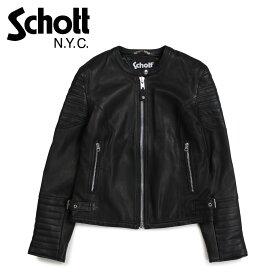 Schott ショット ジャケット レーサージャケット レディース WOMENS LAMBSKIN CAFE JACKET ブラック 黒 2602W