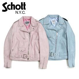 Schott ショット ジャケット ライダースジャケット レディース WOMEN HEAVY METAL GIRL BOYFRIEND CUT MOTO JACKET ブルー ピンク 633W