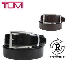 TUMI トゥミ ベルト レザーベルト メンズ 本革 リバーシブル フランス製 ビジネス カジュアル REVERSIBLE BELT ブラック ブラウン 黒 TU1391394C7