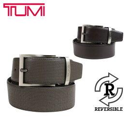 TUMI トゥミ ベルト レザーベルト メンズ 本革 リバーシブル フランス製 ビジネス カジュアル REVERSIBLE BELT ブラウン TU015956NSDBOS44