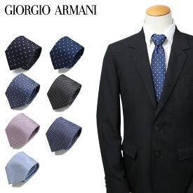 GIORGIO ARMANI ジョルジオ アルマーニ メンズ ネクタイ イタリア製 シルク ビジネス 結婚式 ブランド
