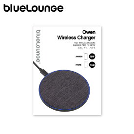 ブルーラウンジ Bluelounge iPhone android 充電 ケーブル ワイヤレス充電器 スマホ 携帯 スマートフォン OWEN WIRELESS CHARGER チャコールブラック BLD-OWH