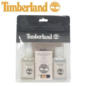 Timberland ティンバーランド トラベルセット シューケアセット 靴 革 防水スプレー 撥水 シューズブラシ クリーナー シューズケア ケア用品 ケア TRAVEL KIT AP A1BTU