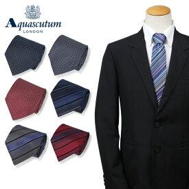 AQUASCUTUM アクアスキュータム ネクタイ メンズ ストライプ イタリア製 シルク ビジネス 結婚式 ブラック グレー ネイビー レッド ブルー 黒 ブランド