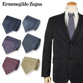 Ermenegildo Zegna エルメネジルドゼニア ネクタイ メンズ イタリア製 シルク ビジネス 結婚式 ネイビー ブルー イエロー パープル ブランド