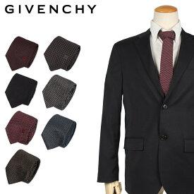 【最大2000円OFFクーポン】 GIVENCHY ジバンシー ネクタイ メンズ イタリア製 シルク ビジネス 結婚式 ブラック グレー ネイビー レッド バーガンディー 黒