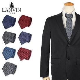 LANVIN ランバン ネクタイ メンズ フランス製 シルク ビジネス 結婚式 グレー ネイビー レッド グリーン