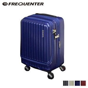 【最大600円OFFクーポン】FREQUENTER フリクエンター スーツケース キャリーケース キャリーバッグ マリエ 34-39L メンズ 機内持ち込み 拡張 ハード MALIE ガンメタル アイボリー ネイビー ワインレ