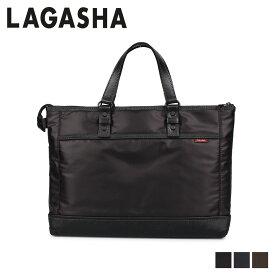 【最大1000円OFFクーポン】 LAGASHA ラガシャ アップライト バッグ ビジネスバッグ ブリーフケース メンズ UPLIGHT ブラック ネイビー カーキ 黒 7227