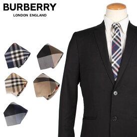 BURBERRY バーバリー ネクタイ メンズ TIE シルク 結婚式 イタリア製 ブランド
