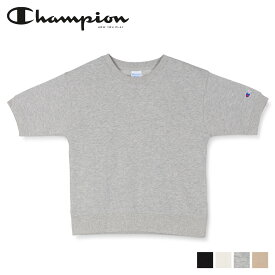Champion チャンピオン スウェット トレーナー 半袖 レディース SHORT SLEEVE SWEAT SHIRT ブラック ホワイト グレー ベージュ 黒 白 CW-M015