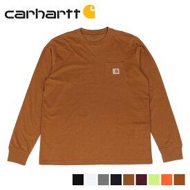 【最大600円OFFクーポン】 carhartt WIP カーハート Tシャツ メンズ 長袖 ロンT 無地 LS POCKET T-SHIRT ブラック ホワイト ダーク グレー ダーク ネイビー ブラウン 黒 白 I022094