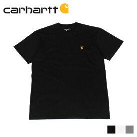 【最大600円OFFクーポン】 carhartt WIP カーハート Tシャツ メンズ 半袖 無地 SS CHASE T-SHIRT ブラック ホワイトダーク グレー 黒 I026391