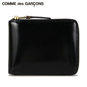 コム・デ・ギャルソン(Comme des Garcons)