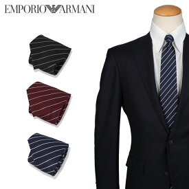 EMPORIO ARMANI エンポリオアルマーニ ネクタイ メンズ ストライプ イタリア製 シルク ビジネス 結婚式 TIE ブランド