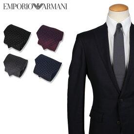 EMPORIO ARMANI エンポリオアルマーニ ネクタイ メンズ イタリア製 シルク ビジネス 結婚式 TIE ブランド
