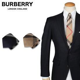 BURBERRY バーバリー ネクタイ メンズ シルク ビジネス 結婚式 TIE ネイビー ベージュ ブランド