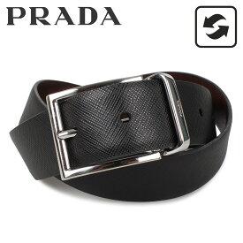 【最大1000円OFFクーポン】 PRADA プラダ ベルト レザーベルト メンズ リバーシブル イタリア製 BELT ブラック ブラウン 黒 2CC467
