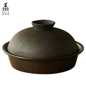 かもしか道具店 陶のくんせい鍋 燻製器 土鍋 ふつう 家庭用 桜スモークチップ付き 日本製 OR-60-1901 [予約 10月上旬 再入荷予定]