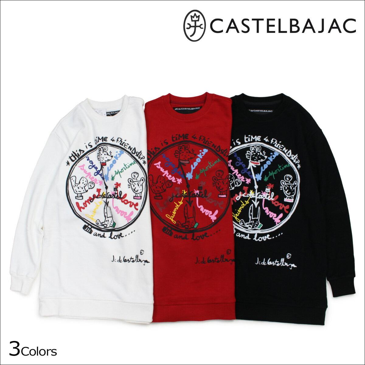 CASTELBAJAC カステルバジャック スウェット トレーナー レディース チュニック ホワイト レッド ブラック