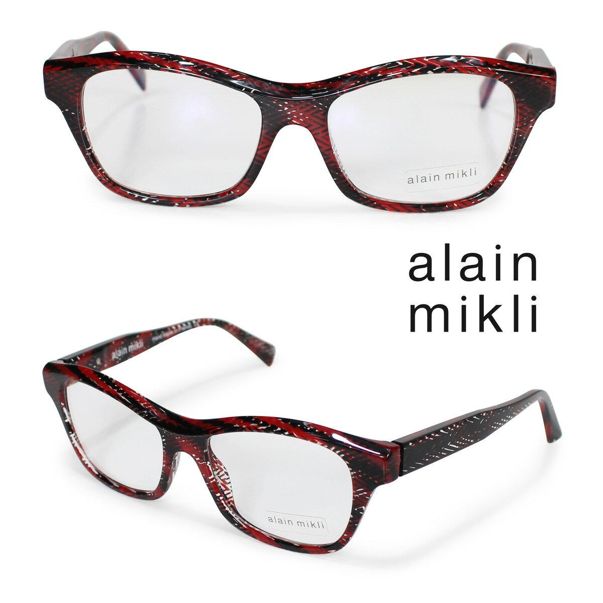 alain mikli メガネ アランミクリ メガネフレーム 眼鏡 フランス製 メンズ レディース