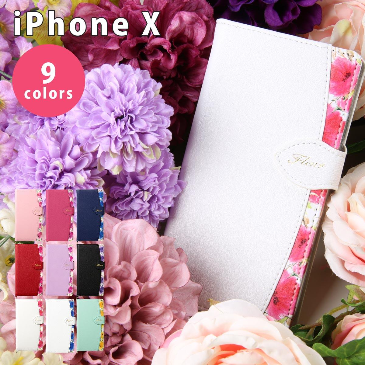 iPhone X ケース 手帳型 スマホケース スマートフォン おしゃれ アイフォン 大人女子 ナチュラルデザイン NATURAL design FLEUR