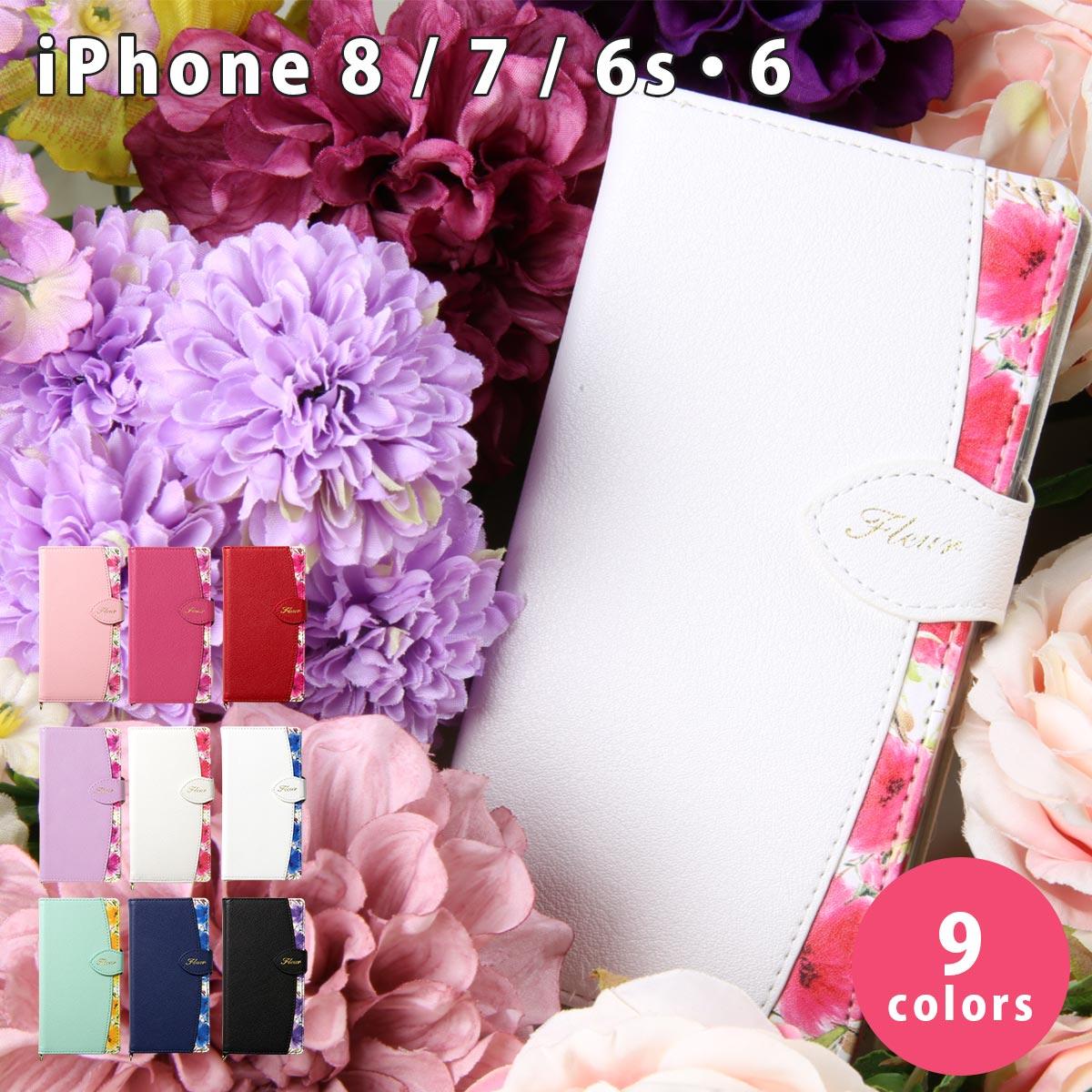 iPhone8 7 6 6s ケース 手帳型 スマホケース スマートフォン おしゃれ アイフォン 大人女子 ナチュラルデザイン NATURAL design FLEUR