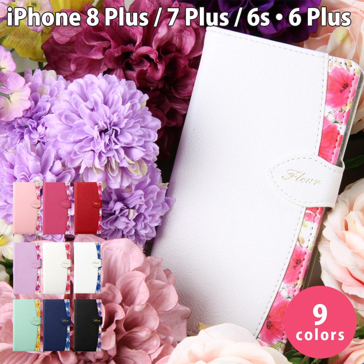 iPhone8Plus 7Plus 6Plus 6sPlus ケース 手帳型 スマホケース スマートフォン おしゃれ アイフォン 大人女子 ナチュラルデザイン NATURAL design FLEUR