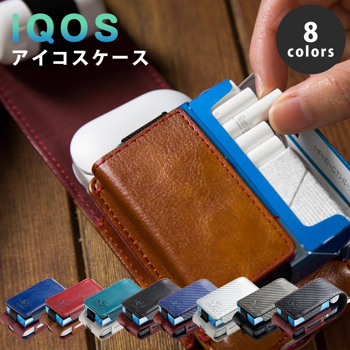 アイコス iqos ケース iqos 2.4 plus カバー 革 収納 アイコスケース コンパクト 電子タバコ ナチュラルデザイン NATURAL design FLAMINGO