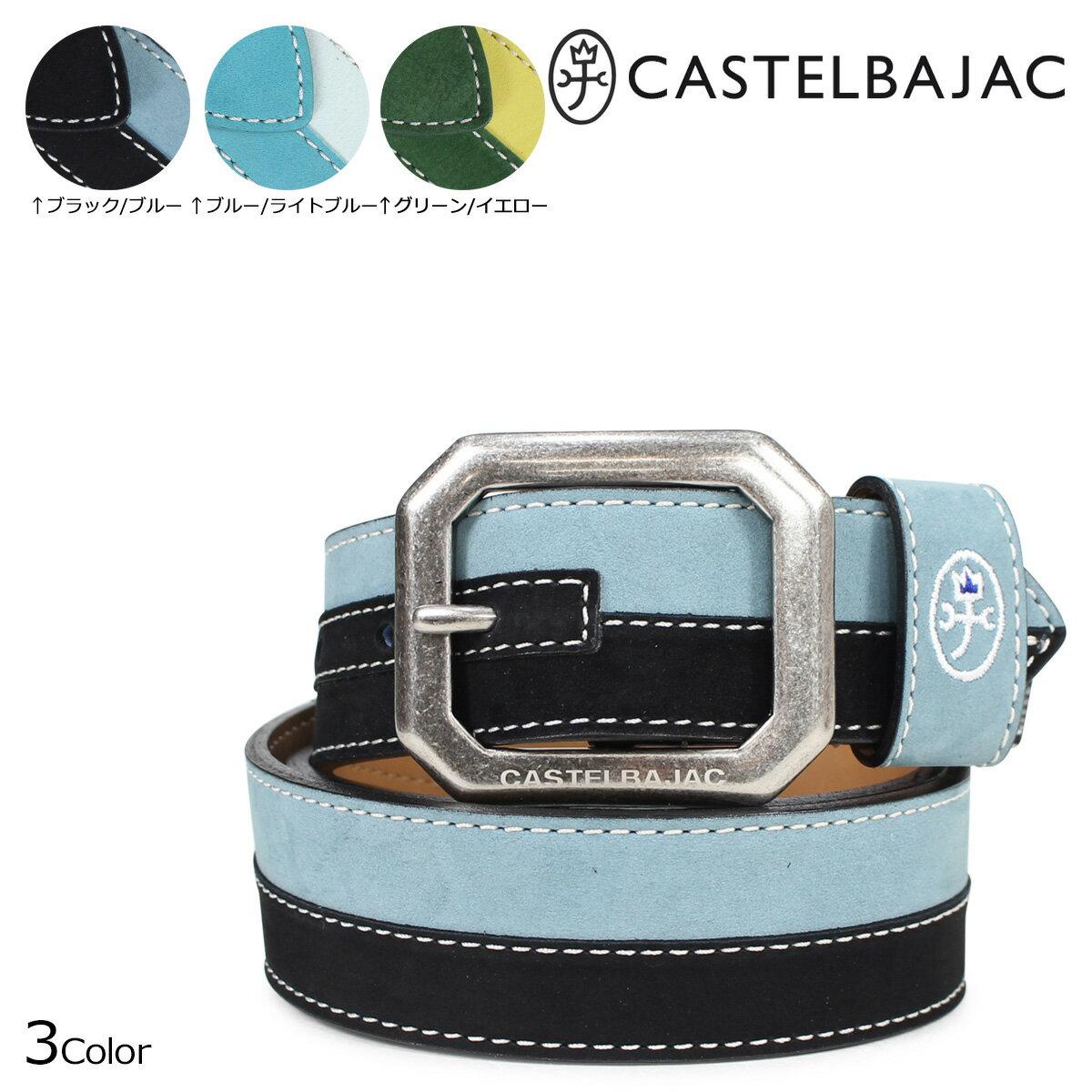 CASTELBAJAC カステルバジャック ベルト メンズ バックル レザー ブラック ブルー イエロー 23602315
