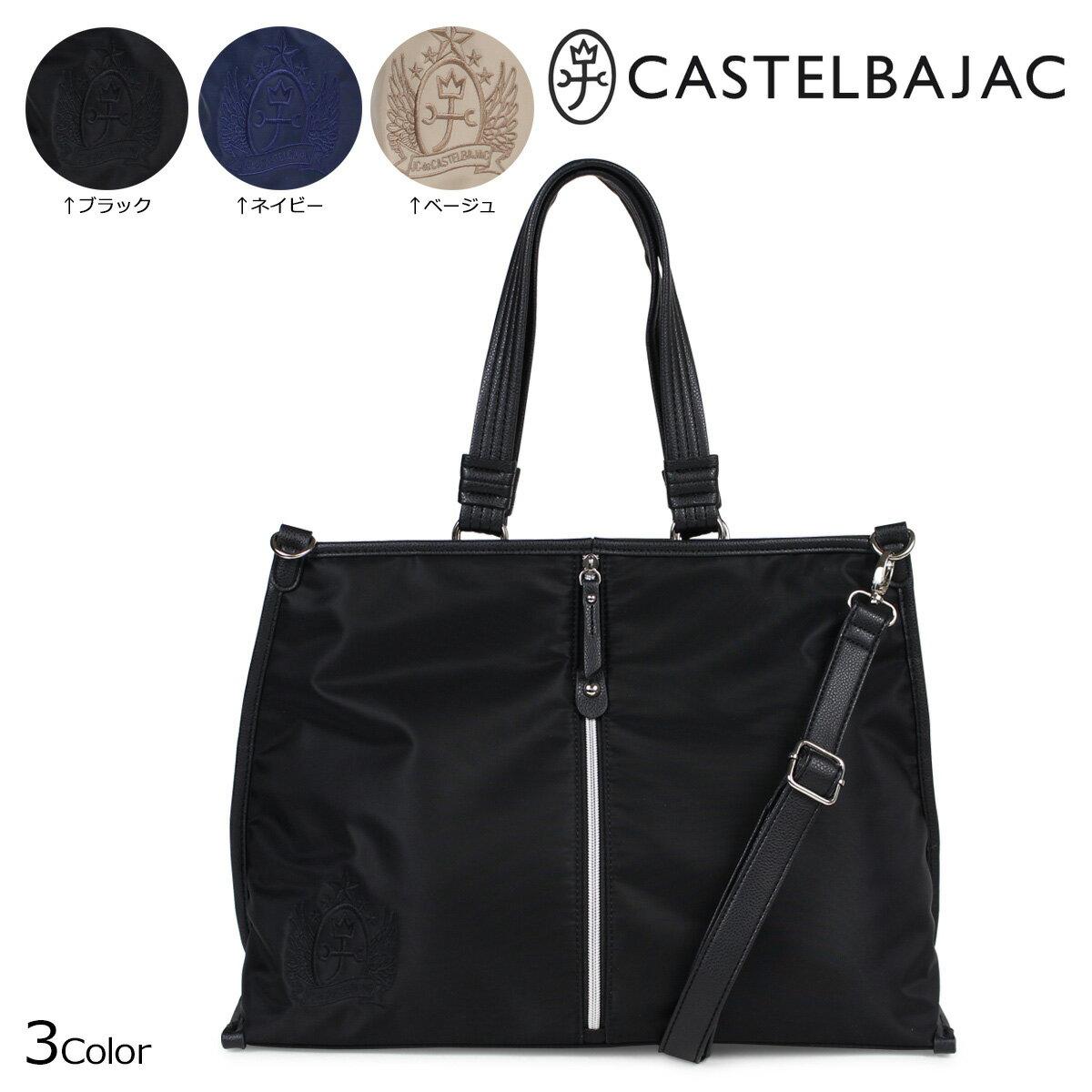 CASTELBAJAC カステルバジャック バッグ トートバッグ メンズ 23603135