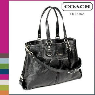 [卖出] 教练 carryol 教练 F15513 2way 手提包阿什利皮革