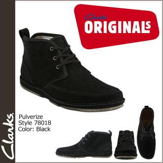 パルバライズ boots 78018 PULVERIZE men's Clarks originals, Clarks ORIGINALS