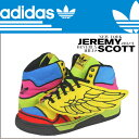 Adidas originals adidas Originals Jeremy Scot sneakers [multi-] G61380 SCOTT WINGS men Scot wings [regular]